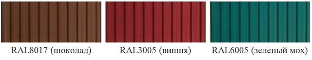 цвета профнастила МК-20