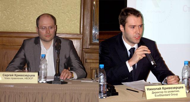 Сергей Кривозерцев и Николая Кривозерцов на презентации