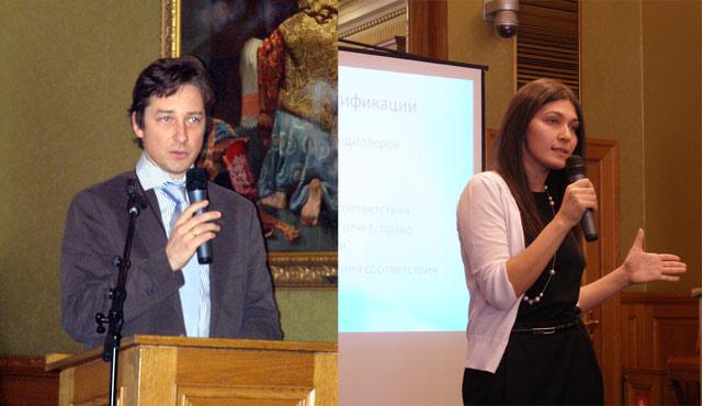 выступающие на презентации стандарта EcoMaterial