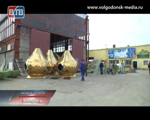 volgodonsk-media.Still2251-600x480