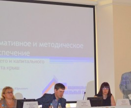 В Жилищном комитете Санкт-Петербурга 20 мая прошла конференция на тему «Современные кровельные технологии. Содержание и эксплуатация»