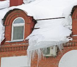 Бойтесь снега, с кровли сходящего!