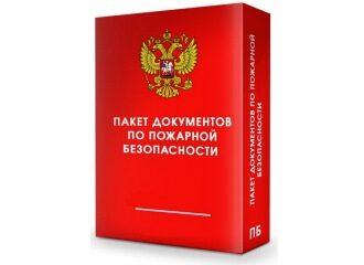С 1 августа 2021 года в России введут международные стандарты в области пожарной безопасности стройматериалов