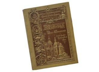 Рождественская почта 1899 г.