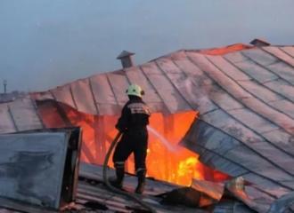 Новые стандарты классификации пожарной опасности добровольного применения