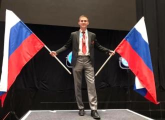 Российский кровельщик награжден медальоном за высокий профессионализм на EuroSkills- 2021